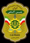 IRI.C.I.D.Police