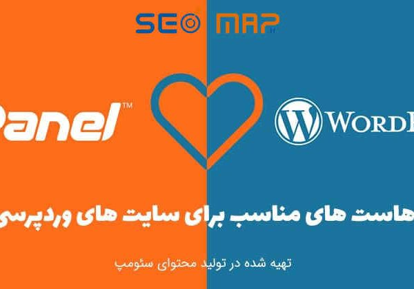 host-wordpress